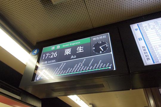 20140216_shinkaichi-05.jpg