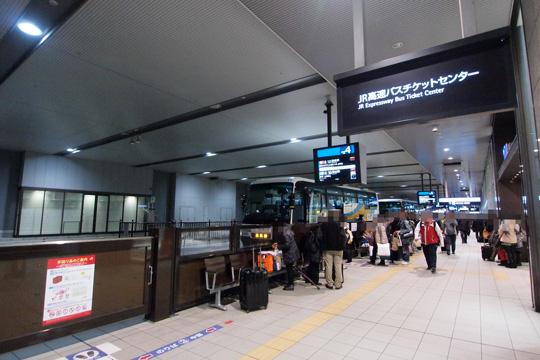 20140223_umeda-02.jpg