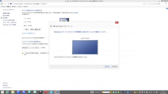 20140301_fujitsu_fmv_lifebook_ws1_m-41.png