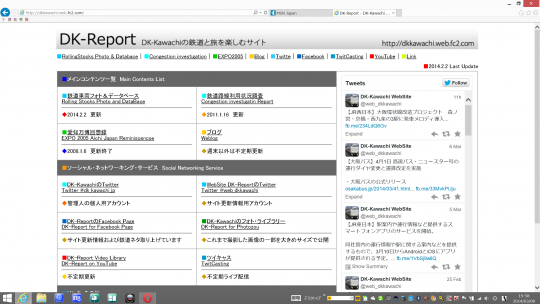 20140301_fujitsu_fmv_lifebook_ws1_m-46.png