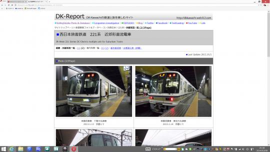 20140301_fujitsu_fmv_lifebook_ws1_m-48.png