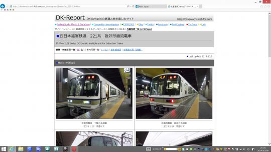 20140301_fujitsu_fmv_lifebook_ws1_m-49.png