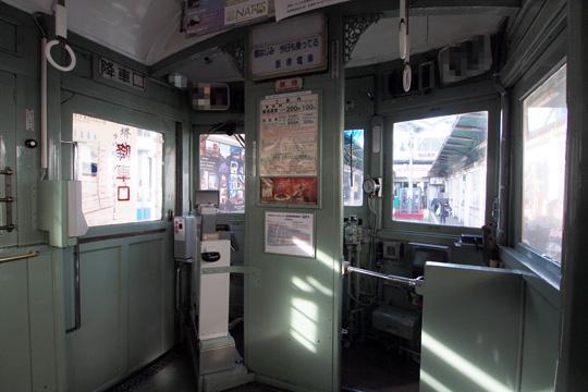 20140302_hankai_161-02.jpg
