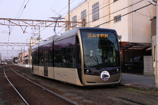 20140303_hankai_1001-02.jpg