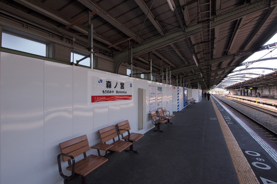 20140316_morinomiya-01.jpg