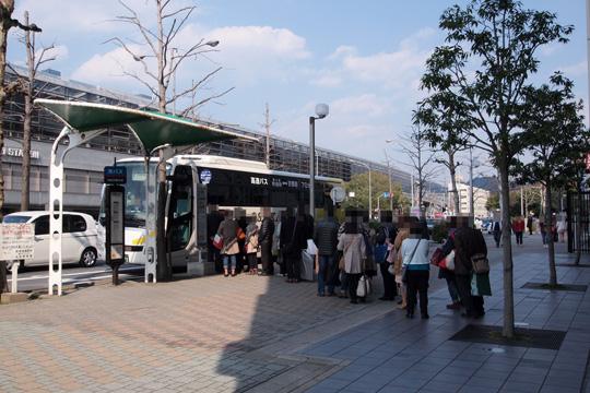 20140323_kyoto-02.jpg