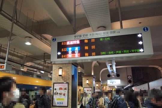 20140323_sannomiya-03.jpg