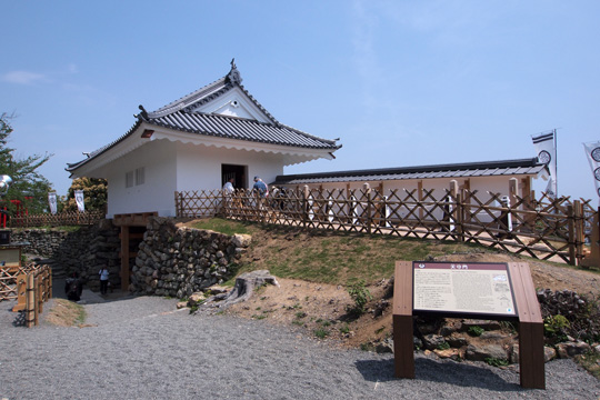 20140503_hamamatsu_castle-03.jpg