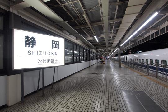 20140503_shizuoka-01.jpg