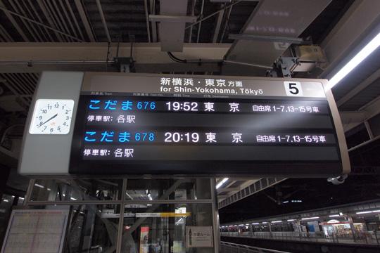 20140504_shizuoka-01.jpg