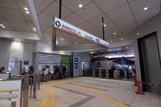 20140510_mikunigaoka-02.jpg