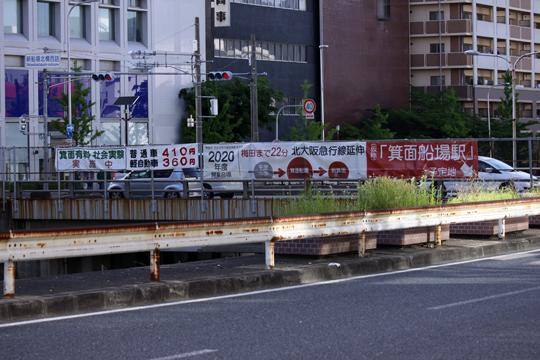 20140518_kitakyu-03.jpg
