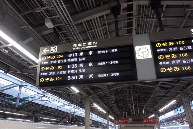 20140607_shin_osaka-01.jpg