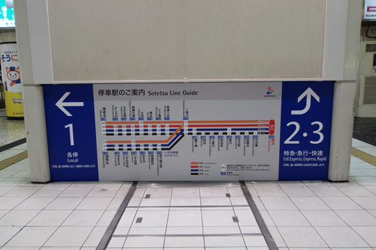 20140607_yokohama-01.jpg