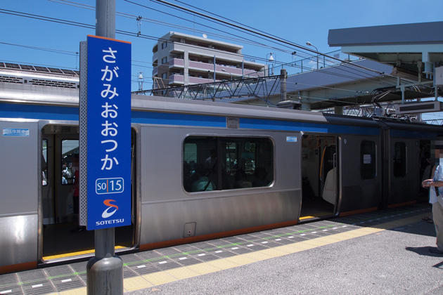 20140615_sagami_otsuka-01.jpg
