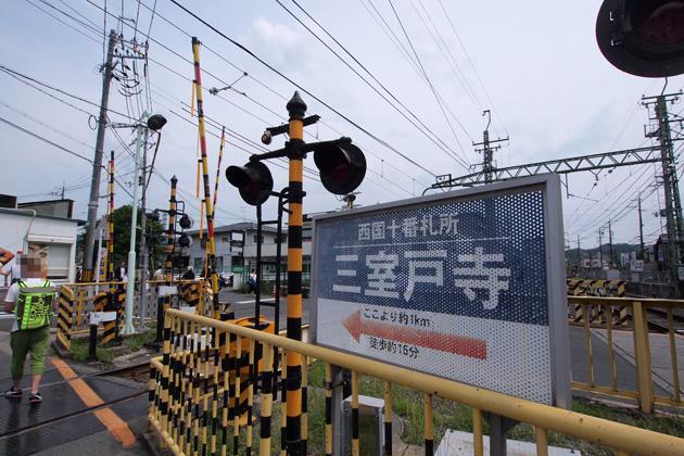 20140621_mimurodo-01.jpg