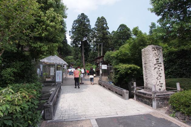 20140621_mimurotoji_temple-01.jpg