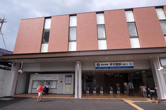 20140629_koshien-04.jpg