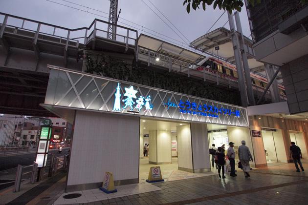 20140719_tobu_tokyo_skytree-01.jpg