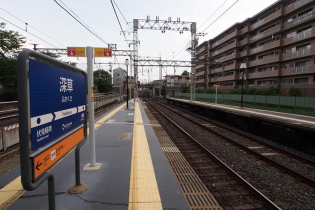 20140727_fukakusa-02.jpg