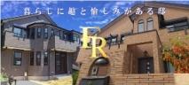 ファーストレジデンス・秋山工務店