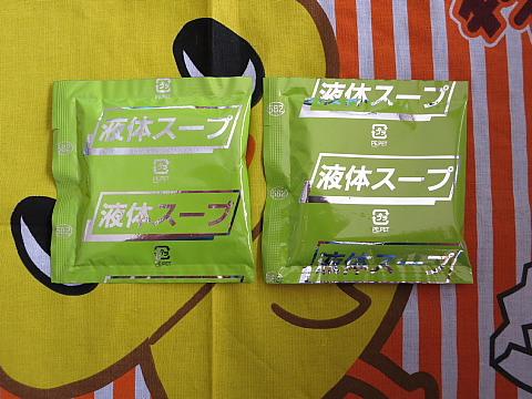 日清のちゃんぽん5