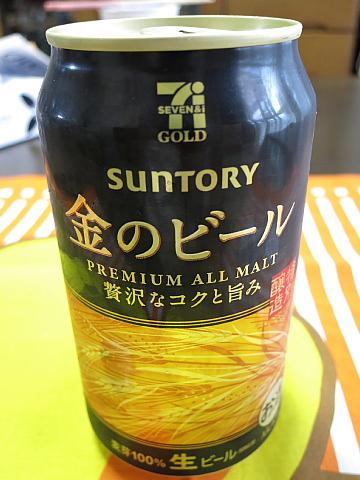 金のビール1