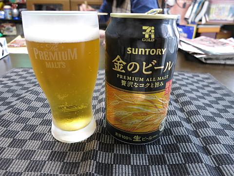 金のビール3