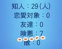 Screenshot-1592えのさん2