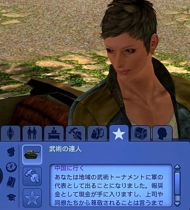 Screenshot-fc1003.jpg