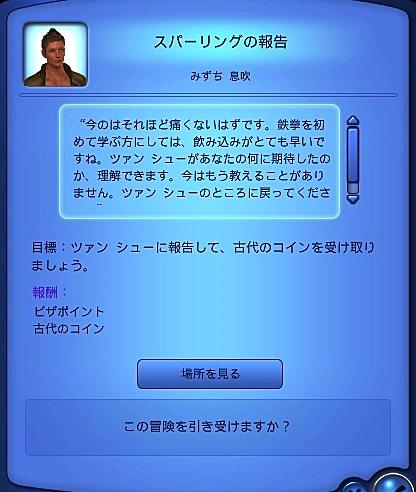 Screenshot-fc1006.jpg
