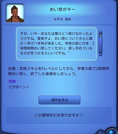Screenshot-fc1007.jpg