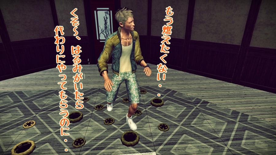Screenshot-fc1079.jpg