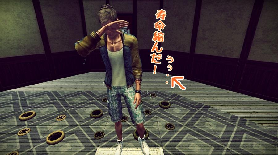 Screenshot-fc1080.jpg