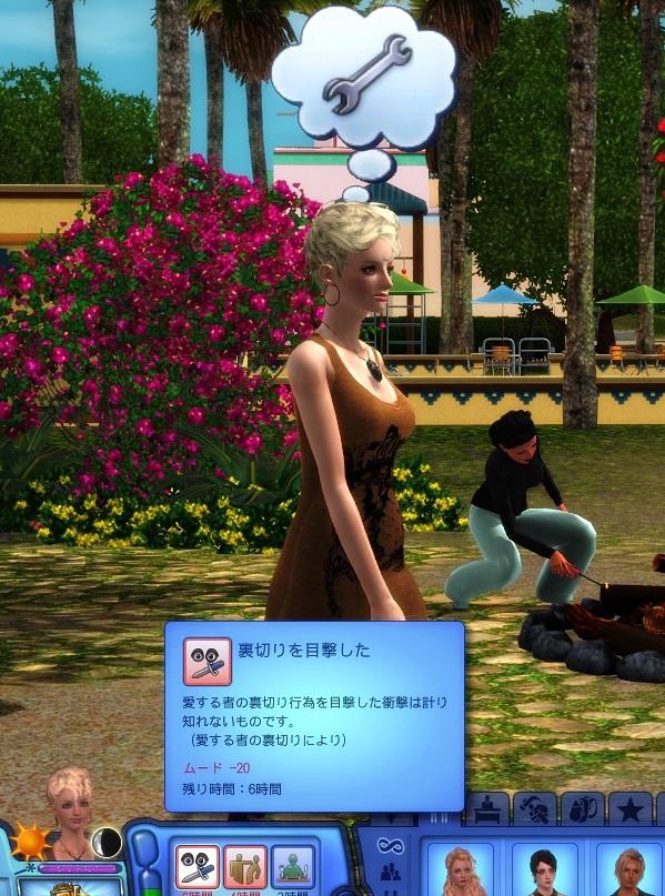Screenshot-fc15.jpg