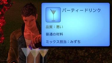 Screenshot-fc1702.jpg