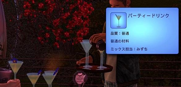 Screenshot-fc1704.jpg