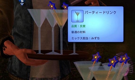 Screenshot-fc1705.jpg