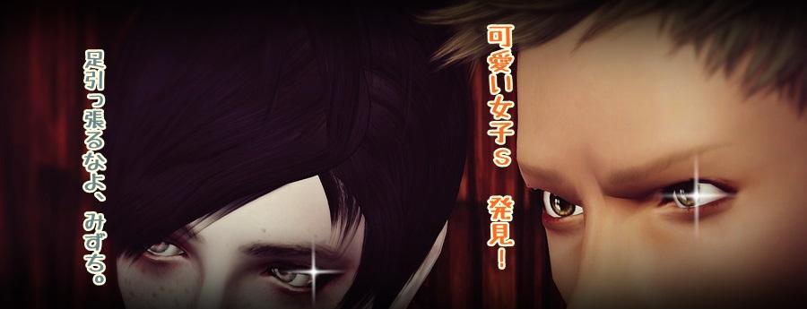 Screenshot-fc1910.jpg