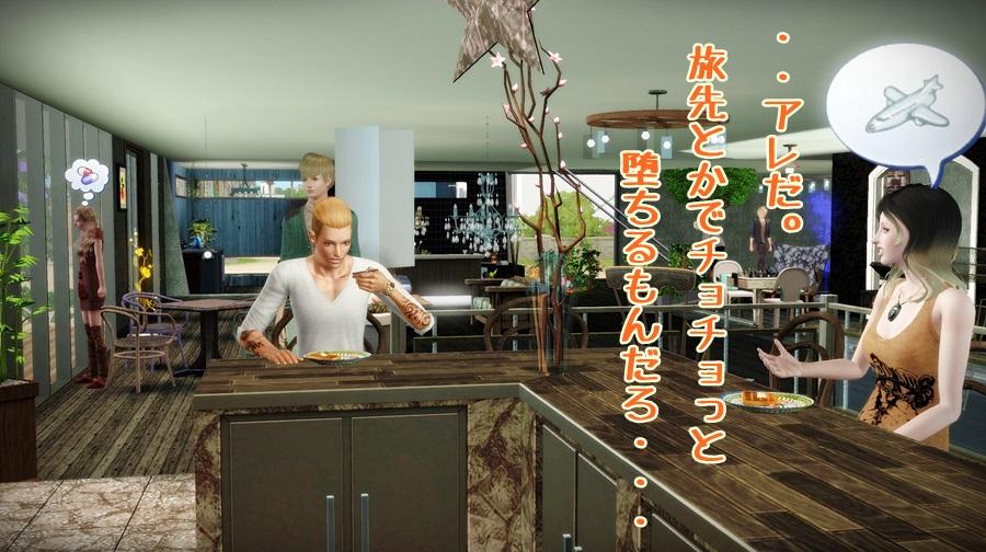Screenshot-fc246.jpg