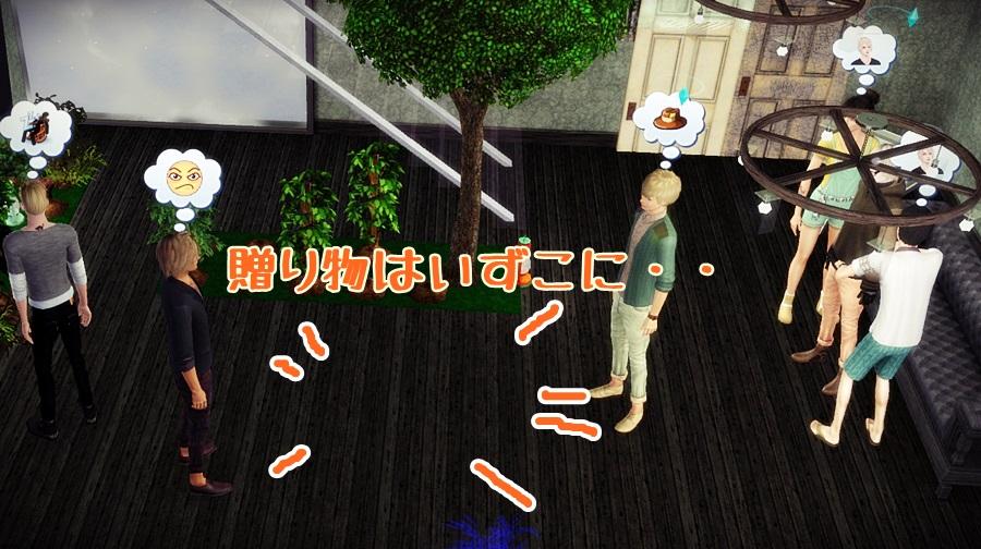 Screenshot-fc547.jpg