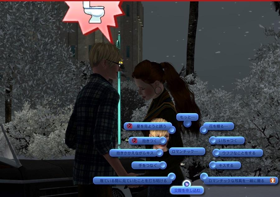 Screenshot-fc580.jpg