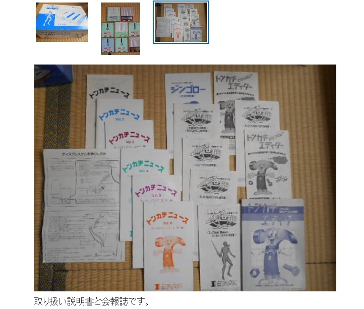 souseikihami-02.jpg