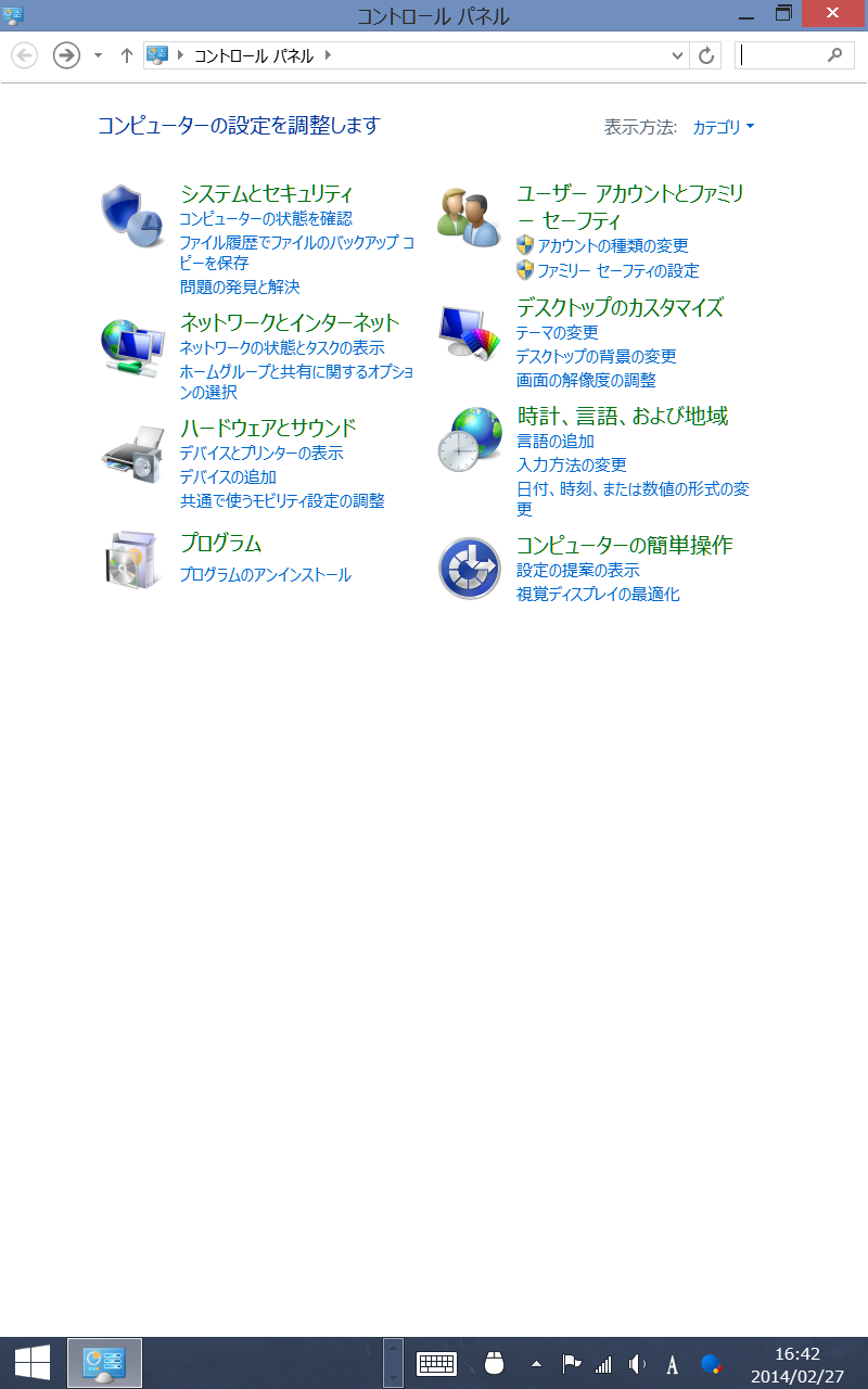 20140228073343328.png