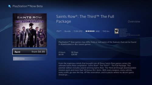 playstation now beta 1