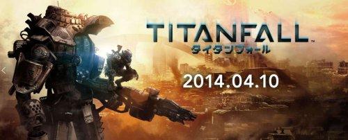 2490612-titanfalljapan.jpg