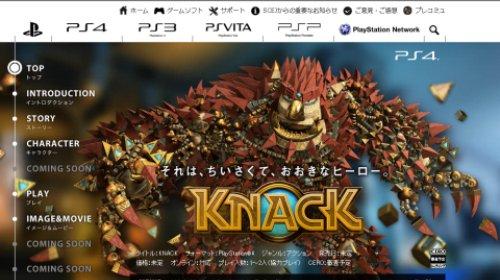 knack_500x280.jpg