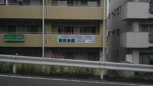 IMAG0145.jpg