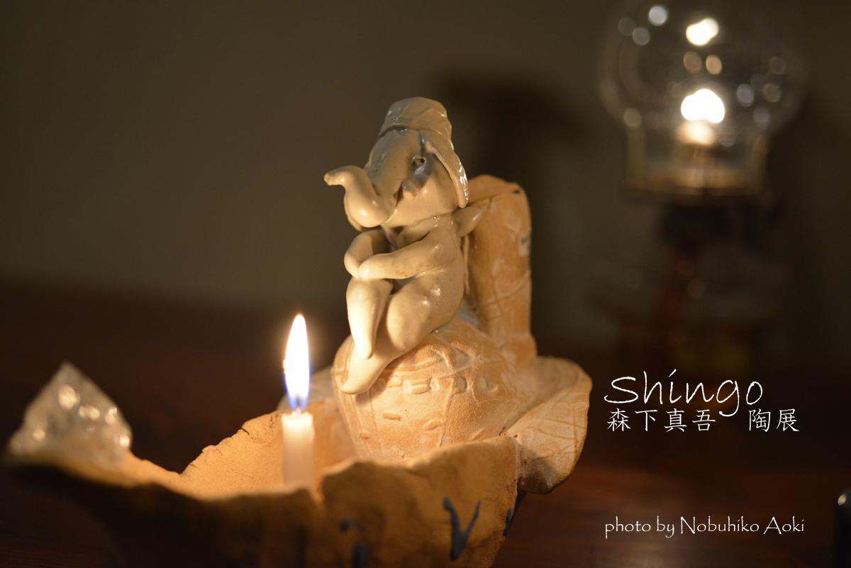 Shingo-5_20140806.jpg