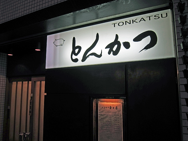 140910suzuya01.jpg